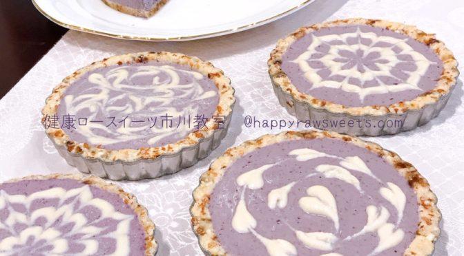 マジックブルーベリーケーキ+アートの練習:千葉県市川市のロースイーツ教室